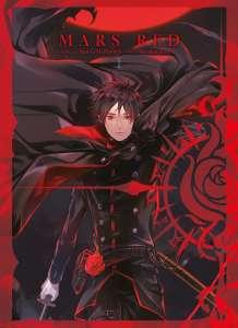 Une bande-annonce pour le manga Mars Red