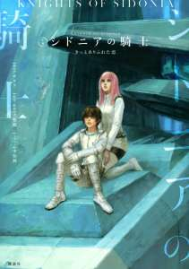 Deux ouvrages supplémentaires pour Knights of Sidonia