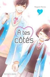 Une bande-annonce pour le manga A tes côtés