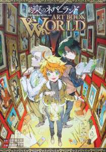 L'artbook de The Promised Neverland annoncé par Kazé Manga