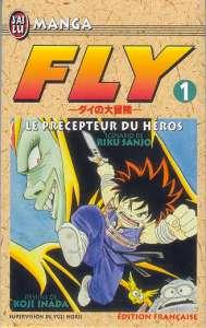 Le manga Dragon Quest - The Adventure of Daï bientôt de retour chez Delcourt/Tonkam