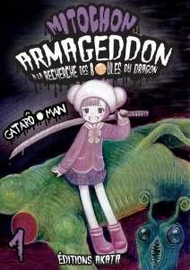 Aperçu du manga Mitochon Armageddon chez Akata