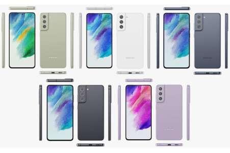 De nouvelles images nous montrent à quoi le Samsung Galaxy S21 FE devrait ressembler