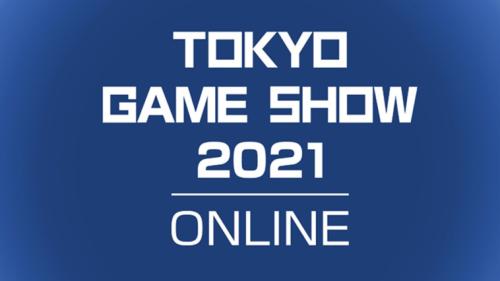 Tokyo Game Show 2021: dates et heures de toutes les conférences (Xbox, Ubisoft, Konami..)