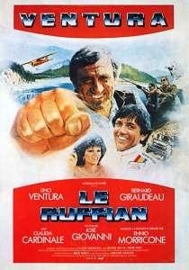 « Le Ruffian » avec Lino Ventura : cet après-midi sur France 3
