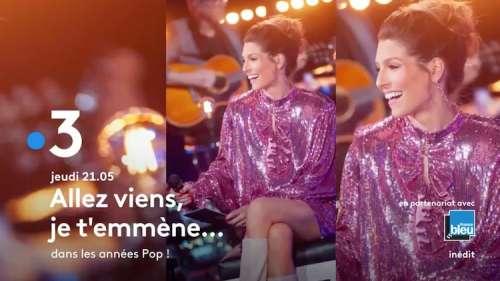 « Allez viens, je t'emmène… » du 16 septembre 2021 : artistes et invités de ce soir pour une spéciale «années pop»