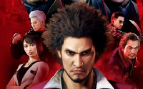 Soluce Yakuza : Like a Dragon