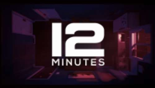 Guide 12 Minutes