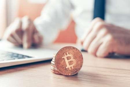 La plateforme idéale pour acheter des bitcoins