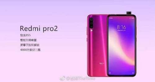 Redmi Pro 2 : les caractéristiques du futur smartphone Snapdragon 855 font l'objet de fuites