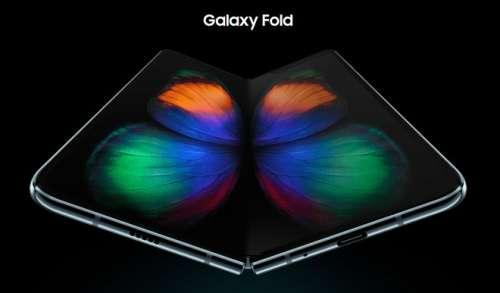 Samsung Galaxy Fold : date et prix pour la France