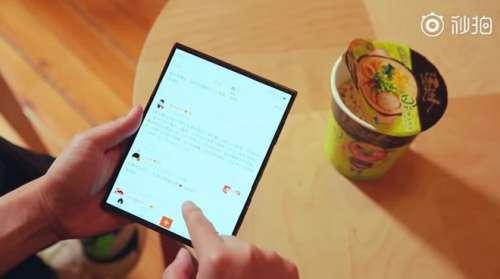 Xiaomi montre une nouvelle fois son smartphone pliable espéré plus qu'abordable que ceux de Samsung et Huawei