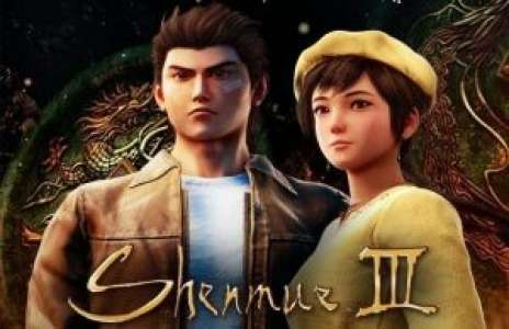 Solution pour Shenmue 3, back in business
