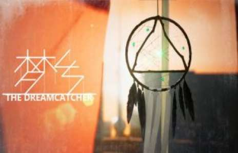 Solution pour The Dreamcatcher, rêveur !