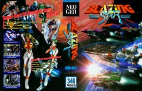 Rétro: Solution pour Blazing Star, Neo-Geo