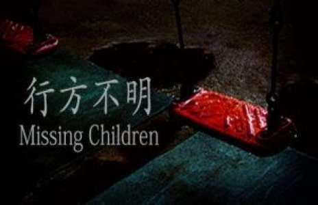 Solution pour Missing Children, enquête sur des enfants disparus