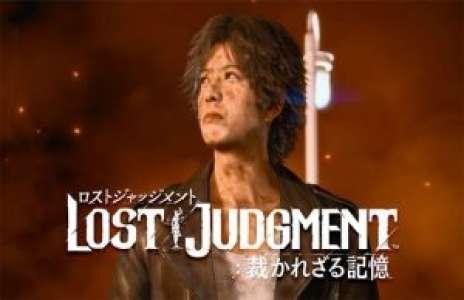 Solution pour Lost Judgment, suite réussi de Judgement